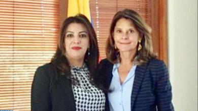 Photo de Examen à Bogotá des moyens de consolider le partenariat entre le Maroc et la Colombie