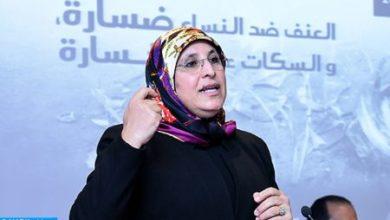 Photo of Mme Bassima Hakkaoui invitée demain mardi du Forum de la MAP sur le thème de la violence à l'égard de la femme