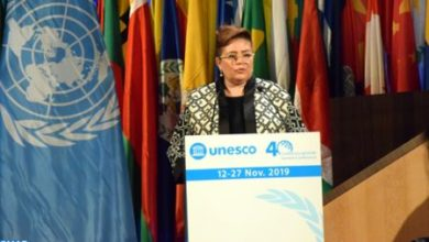Photo of Maroc- 40è Conférence générale de l'Unesco: Mme Alaoui rend un vibrant hommage à SM le Roi