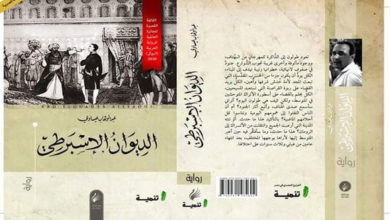 Photo of Aissaoui, lauréat du prix Booker: une confirmation du potentiel de l'élite culturelle algérienne