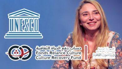 Photo of Réunion en ligne de l'Unesco : « La réponse tunisienne FRC à la crise du COVID-19 vise à sauver le tissu social et économique de la culture puis à le développer » (Chiraz Laatiri)