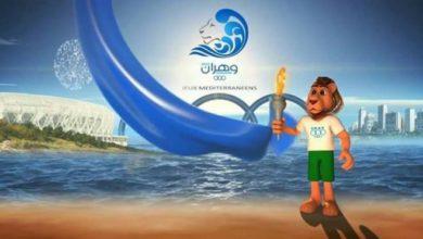 Photo of Les Jeux méditerranéens 2021 d'Oran reportés à 2022 (ministre)