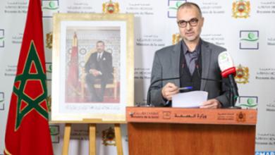 Photo de Covid-19: Principaux points de la déclaration du ministère de la Santé