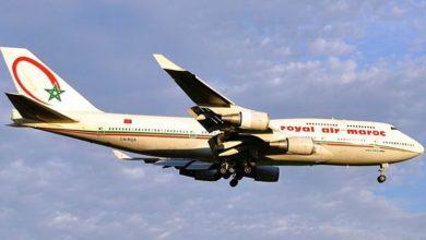 Photo of Face à la crise, faut-il préserver les emplois? Royal Air Maroc et Air France-KLM ont des visions opposées
