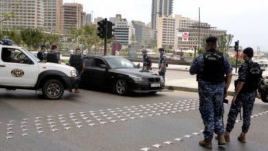 Photo of Le non-port du masque sanctionné au Liban d'une amende de 50 000 livres à partir de vendredi