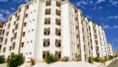 Photo of Nouveaux projets de logement: prise en charge des besoins des personnes à besoins spécifiques