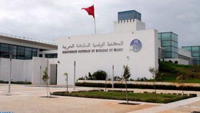 Photo of Maroc -BNRM: Plus de 178.000 consultations de la bibliothèque numérique en avril