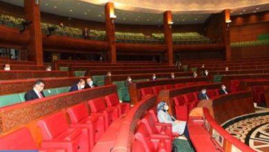 Photo of La Chambre des conseillers adopte le vote électronique à distance