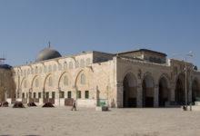 Photo of Palestine/Covid-19: les portes d'Al-Aqsa ouvriront dimanche prochain