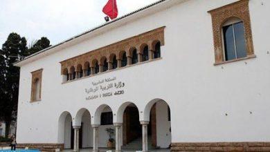 Photo of Maroc -Versement de la troisième tranche de la bourse d'études à partir du 16 mai