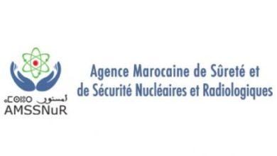 Photo of Maroc -AMSSNuR met en place un réseau national de surveillance radiologique de l'environnement