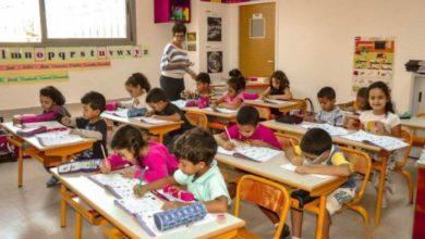 Photo of Maroc : l'école en septembre, le baccalauréat en juillet