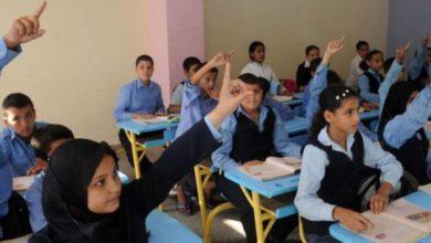 Photo of Maroc : bras de fer entre les parents et les écoles privées