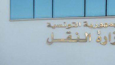 Photo of Tunisie -Programmation des vols de rapatriement du 13 au 27 mai 2020 (Ministère du Transport)