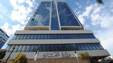 Photo of Algérie -Annonce de l'installation de la Commission de «moralisation de l'acte commercial»