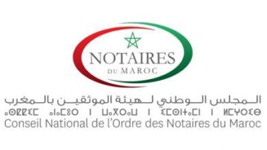 Photo of Covid-19: Le Conseil national de l'Ordre des notaires du Maroc apporte une contribution de 4.879.712 DH au Fonds spécial