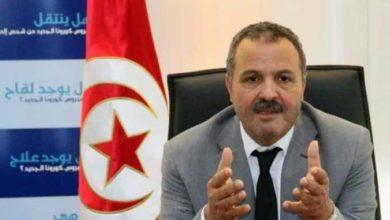 Photo of Tunisie : Séance de travail axée sur les moyens de rationaliser l'achat de matériel médical