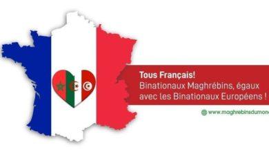 Photo of Tous Français ! Binationaux Maghrébins, égaux avec les Binationaux Européens !