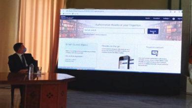 Photo of Le British Council met en ligne sa bibliothèque numérique en Algérie