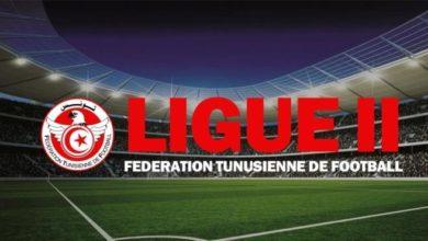 Photo of Foot-Ligue 2: Démarrage mercredi du festival des soirées de barrages