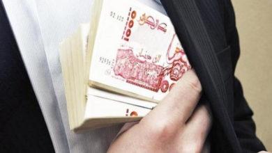 Photo of Algérie -Lutte contre la corruption : les citoyens vont contribuer à l'élaboration de la stratégie nationale