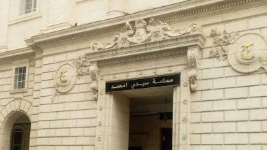Photo of Affaire Tahkout : poursuite du procès, audition d'autres accusés et des parties civiles