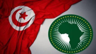 Photo of La Tunisie réaffirme son attachement à l'intégration africaine