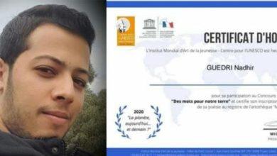 Photo of Concours international de poésie en langue française : le Tunisien Nadhir Guedri lauréat du 1er prix