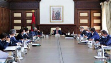 Photo of Maroc -Covid-19/Fonds spécial: Les membres du gouvernement font don du 1/5ème de leurs salaires des cinq prochains mois