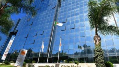 Photo of Algérie -Attar: un audit «profond» va être engagé au niveau de Sonatrach «très bientôt»