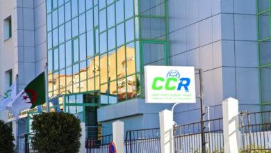 Photo of Réassurance: hausse de 11,6% du chiffre d'affaires de la CCR en 2019