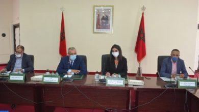 Photo of Maroc -Mme Fettah Alaoui tient une rencontre avec les professionnels du secteur du tourisme de la province d'Al Hoceima