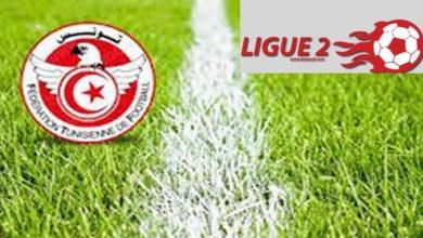 Photo of Tunisie -Ligue2: l'AS Kasserine débute sa préparation en vue des play-out