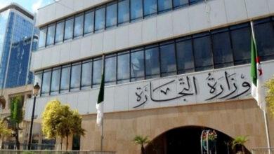 Photo of Algérie -Les opérateurs économiques tenus de déclarer leurs dépôts avant fin août