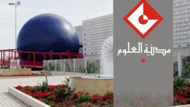 Photo of Tunisie -La 18ème session de la nuit des étoiles, samedi 22 août à la Cité des sciences