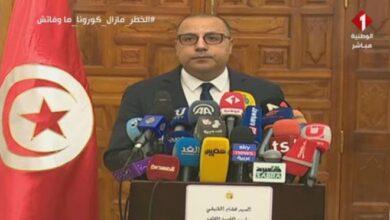 Photo of Hichem Mechichi promet un gouvernement de compétences indépendantes (Développement)