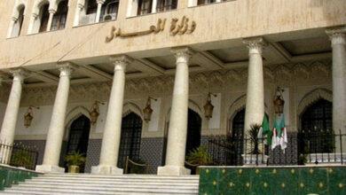 Photo de Algérie -La première mouture du projet de réforme du tribunal criminel «fin prête»