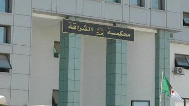 Photo de Algérie -Affaire Maya: des peines allant de 10 à 15 ans de prison requises contre les principaux accusés