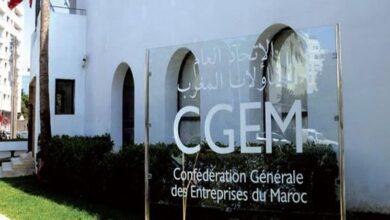 Photo de CGEM : 3ème édition du Baromètre des impacts de la Covid-19 sur les entreprises marocaines
