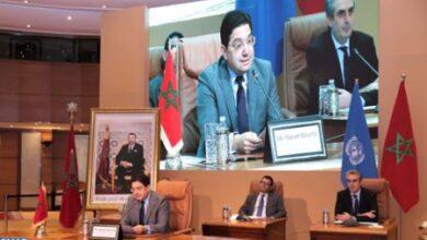 Photo de Établissement au Maroc d'un Bureau Programme pour la lutte contre le terrorisme et la formation en Afrique de l'UNOCT