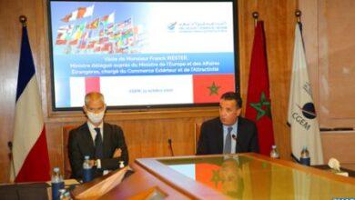 Photo de Maroc/France: volonté commune de promouvoir le partenariat dans les secteurs d'avenir