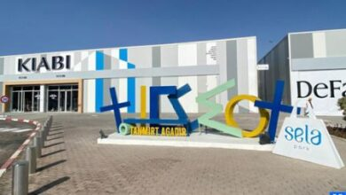 Photo de Maroc -Aradei Capital inaugure son 5ème Sela Park à Agadir