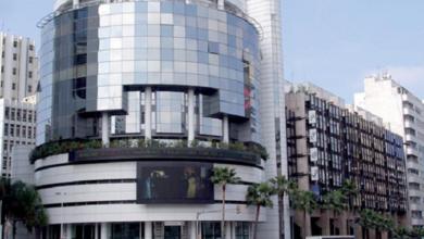 Photo de Bank Of Africa lance «creditbusinessonline.ma», un concept novateur pour les entreprises