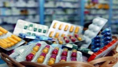 Photo de Tunisie -La demande en médicaments pour renforcer l'immunité multiplié par 10