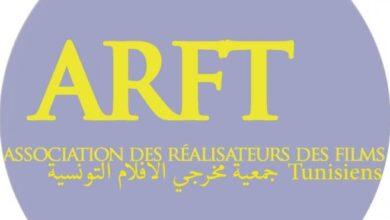 Photo de L'ARFT appelle à abandonner les nouvelles restrictions dans le secteur culturel et artistique