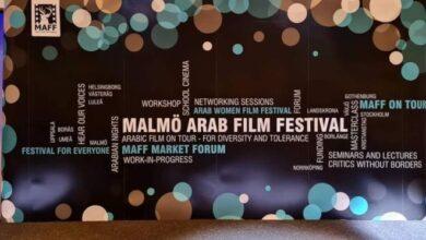 Photo de «Un Fils» de Mehdi Barsaoui lauréat du grand prix du Festival du film arabe de Malmo