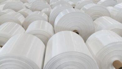 Photo de Tunisie -Le ciment ne sera plus empaqueté dans des sacs en plastique (ministère de l'Industrie)