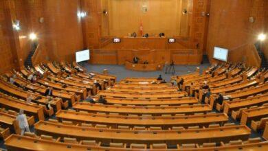 Photo de Tunisie – ARP : De nouveaux changements dans la composition des groupes parlementaires