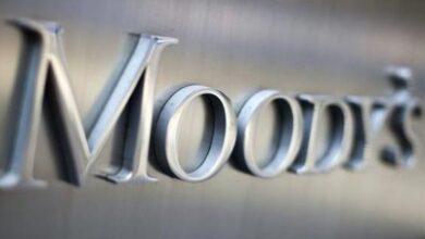 Photo de Moody's confirme la notation d'émetteur «B2» de la Tunisie, mais a changé les perspectives en négatives
