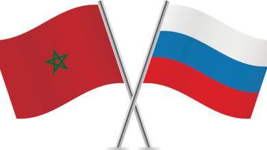 Photo de Maroc-Russie : Une volonté commune de renforcer les échanges commerciaux agricoles entre les deux pays